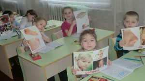 Дитячий садок 117