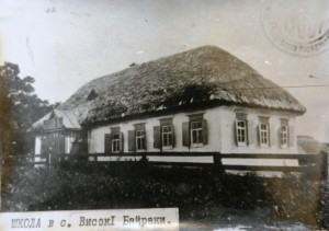 Одне з приміщень початкової школи у Високих Байраках