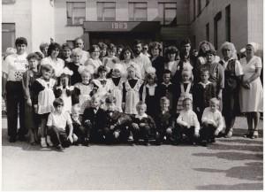 1994 перший раз у перший клас