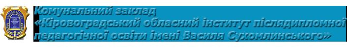 koippo_logo